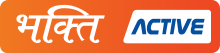 Bhakti Actie Logo