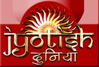 Jyoti active