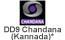 DD Chandana^