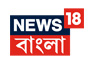 ETV News Bangla^