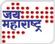 Jai Maharashtra^