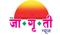 Nav Jagruti