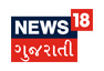 ETV Gujarati News