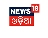 News18 Odia