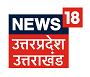 News18 Uttarpradesh Uttranchal