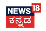 News18 Kannada^