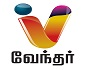 Vendhar TV+
