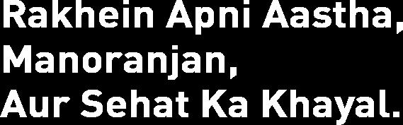 ayushman-active