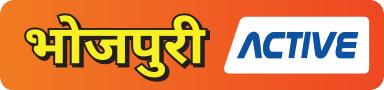 Bhojpuri Actie Logo