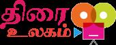 Thirai Ulagam Logo
