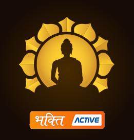 Bhakti Active