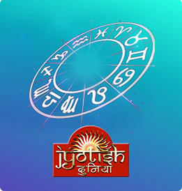 Jyotish Duniya