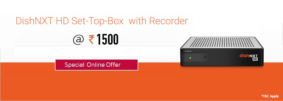 DTH Set Top Box with Video Recorder
